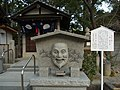 柴籬神社境内の歯磨き面 松原市上田7丁目 2012.1.14 - panoramio.jpg