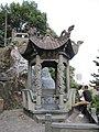 老虎山公园乐安亭 - panoramio.jpg
