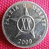 0,20 CUP coin.jpg