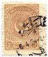 003 ott stamp.png