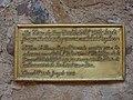 025 Torre de Don Carles (Taradell), placa.jpg