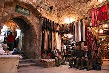 Al-Madina Souq - Wikipedia