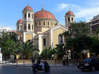 Metropolis of Thessaloniki - Saint Gregory Palamas Metropolitan Cathedral