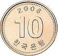 10 won 2006 reverse.jpeg