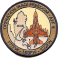 122d Fighter Wing 158th Fighter Wing and 177th Fighter Wing Operation IRAQI FREEDOM.png