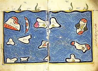 Muhammad al-Idrisi - Image: 12th century map of the Indian Ocean by Al Idrisi