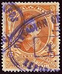 1889 5c Costa Rica violet oval 1 Yv21 Mi21.jpg
