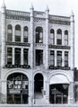 1890 Hall and ODonald no110 East8thAve Topeka KansasStateHistoricalSociety.png