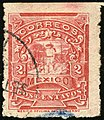 1898issue 2c Mexico used Yv168.jpg