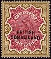 1903ca 2R British Somaliland unused Yv11B Mi11II SG22.jpg