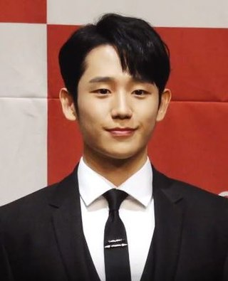 Jung Hae-in South Korean actor