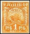 1921 CPA 3.jpg