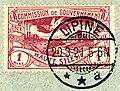 1921 UpperSilesia 1Mk Lipine.jpg