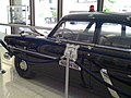 1952 Houston Police Patrol Car (side).jpg