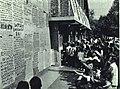 1966-10 1966年对北京大学陆平彭佩云的批判.jpg
