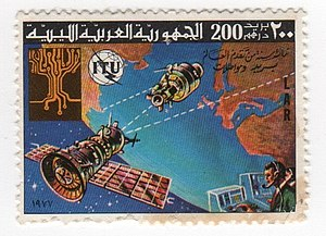 International Telecommunication Union - International Telecommunications Union, 1977 Postage Stamp from Libya