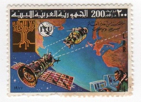 1977, Libya Postage Stamp