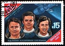 1985 CPA 5645 (1).jpg