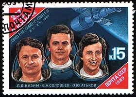 Wladimir Alexejewitsch Solowjow