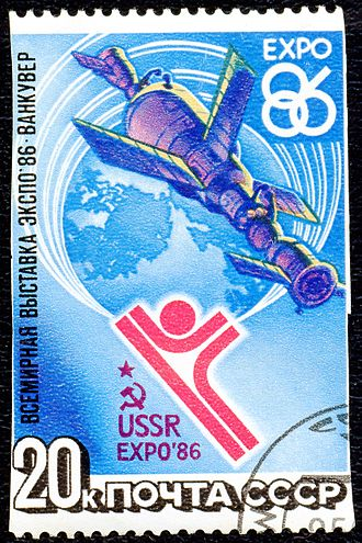 Expo 86 - Expo 86 Stamp Issued by the Soviet Union