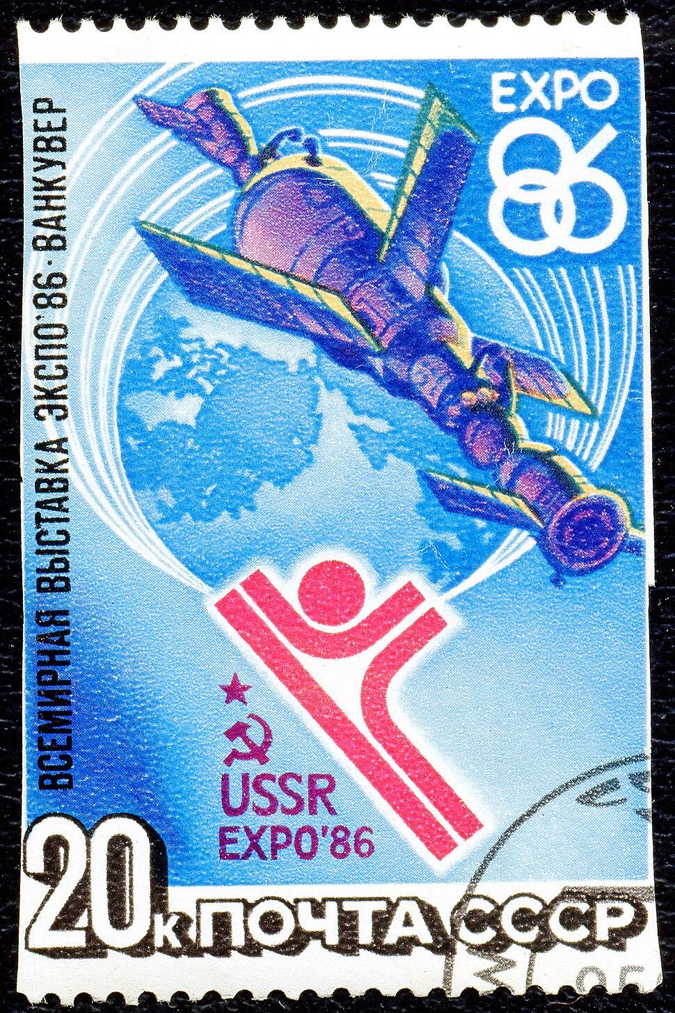 1986 CPA 5710