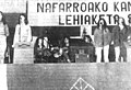 1991-Euskal kantuak.jpg