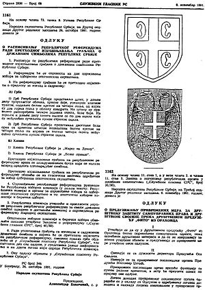 Serbian constitutional referendum, 1992 - Image: 1991 article about possible new coat of arms of the Republic of Serbia