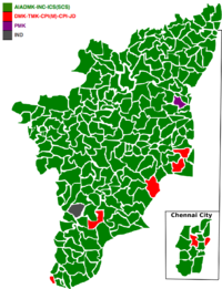 1991 tamil nadu legislative election map.png