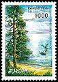2001. Stamp of Belarus 0417.jpg