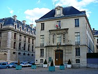 2006 Bibliotheque de l'Arsenal Paris 4585631780.jpg