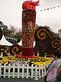 2008 Summer Olympic torch @ Hong Kong Flower Show 2008.jpg