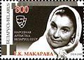 2009. Stamp of Belarus 31-2009-10-13-m.jpg