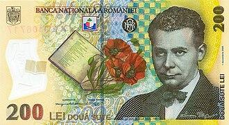 Two hundred lei - Image: 200 lei. Romania, 2006 a