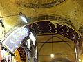 20131202 Istanbul 011.jpg