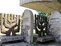 2013 New jewish cemetery in Lublin - 11.jpg