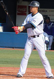 Yoshitomo Tsutsugo Japanese baseball player