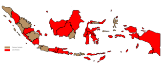 Indonesian presidential election, 2014 - Image: 2014Indonesian Presidential Election Map