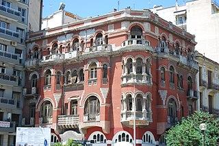 mansion in Thessaloniki, Greece