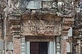 2016 Angkor, Chau Say Tevoda (07).jpg