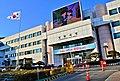 2016 Changwon City Hall.jpg