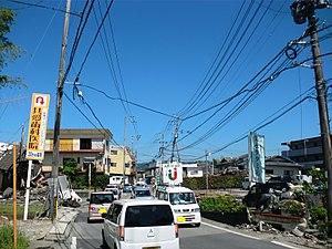 Mashiki, Kumamoto - Mashiki Town