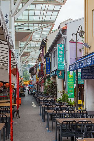 Smith Street Singapore Restaurants