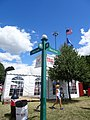 2016 Wisconsin State Fair - panoramio - Corey Coyle (10).jpg
