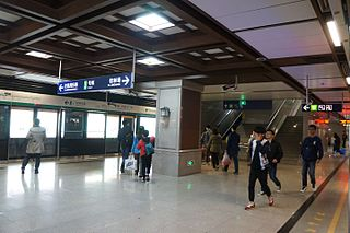 Fuqiao station Nanjing Metro station