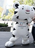 2018 Winter Olympic Mascot Soohorang.jpg