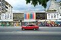 2019 Tape-Art-Around-The-World-Cuba Havanna Tape-That.jpg