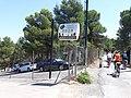 2020-08-09 Camping Altomira a Navaixes vora la Via Verda d'Ojos Negros 03.jpg