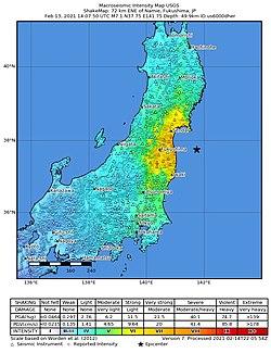 沖 地震 県 2021 福島