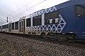 20210207 Fischbachtalbahn 02.jpg