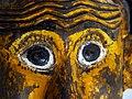 2248 5500e detail Chewa Mask (7452406158).jpg